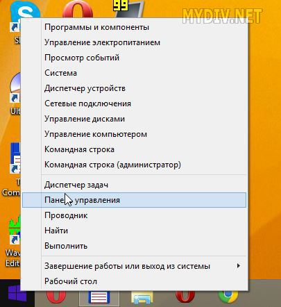 Как выключить Брандмауэр в Windows 8?