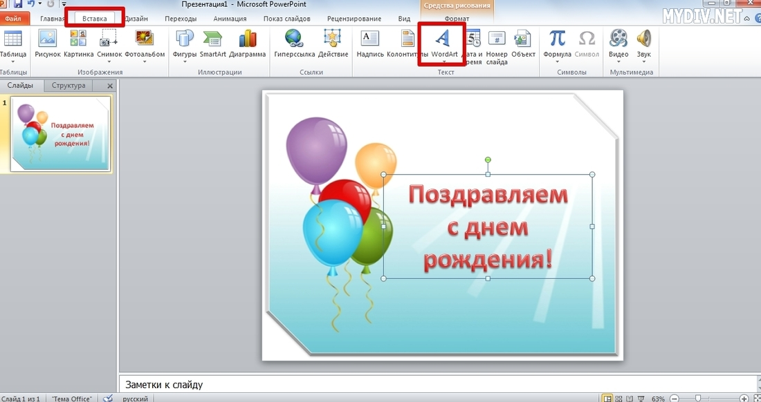 Как из одного компьютера сделать 2 на windows 7