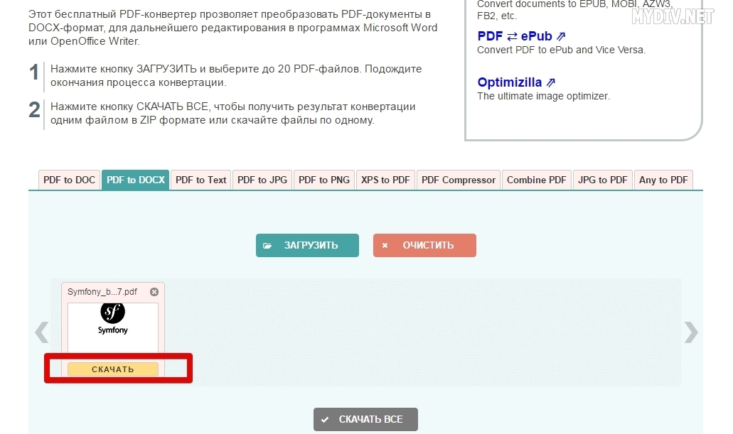 how to convert oxps to pdf
